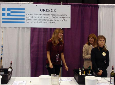 Wine from Greece